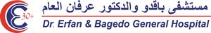 Erfan-Wide-Logo-1
