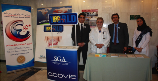 World Inflammatory Bowel Disease Day