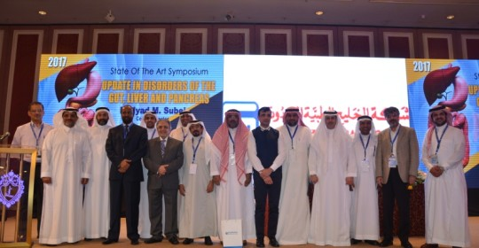 مؤتمر أحدث التطورات لآمراض الجهاز الهضمي والكبد